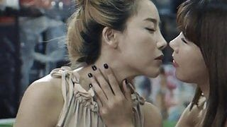 Koreli Lezbiyenlerin sex pornosu